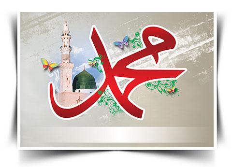 بنر شهری ولادت حضرت محمد psd