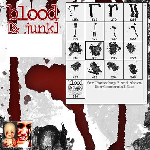 مجموعه براش خون